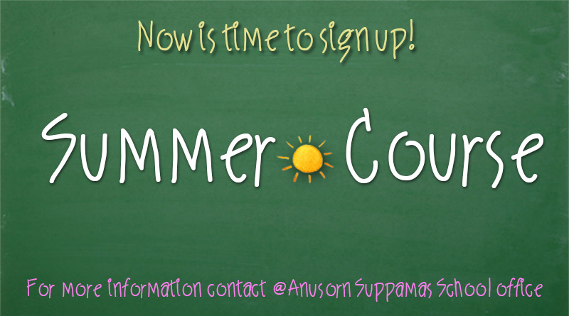 SummerCourse