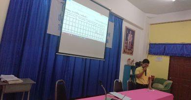 ประชุมจัดทำแผนปฏิบัติการประจำปีการศึกษา 2562