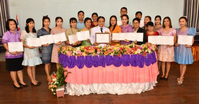 คณะผู้บริหารและครูรับรางวัล ครูเอกชนดีเด่น 2563